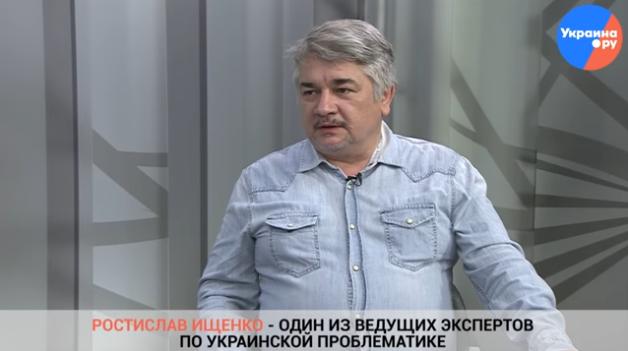 Ищенко: Для Порошенко убрать…