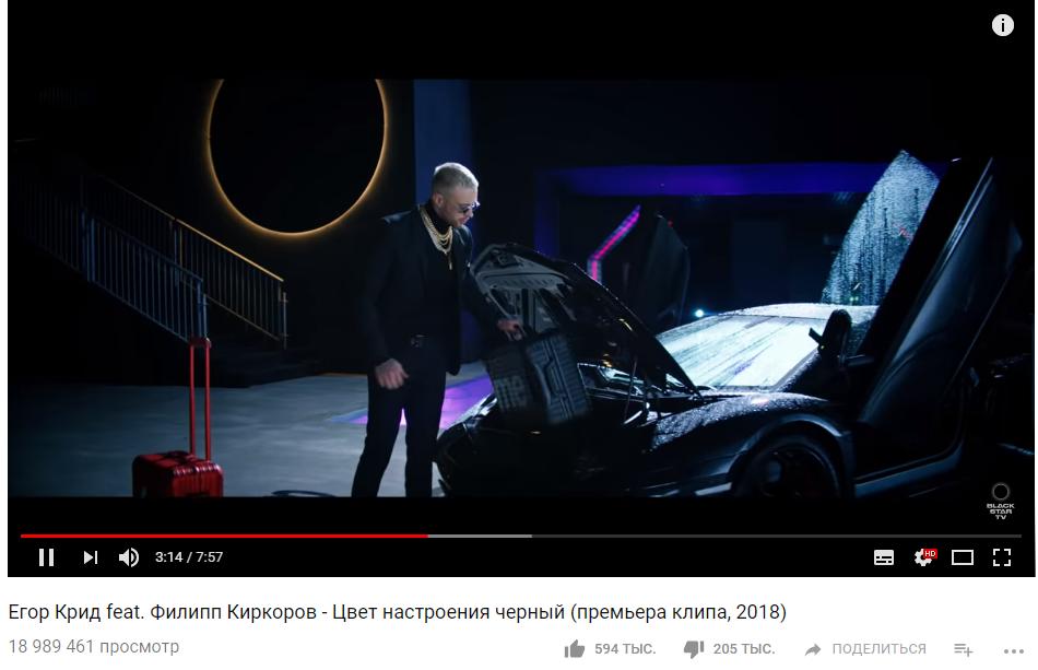 Клип Киркорова и Крида выбился в лидеры на YouTube