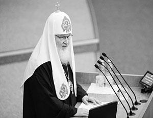 Патриарх впервые в русской истории выступил перед Государственной думой