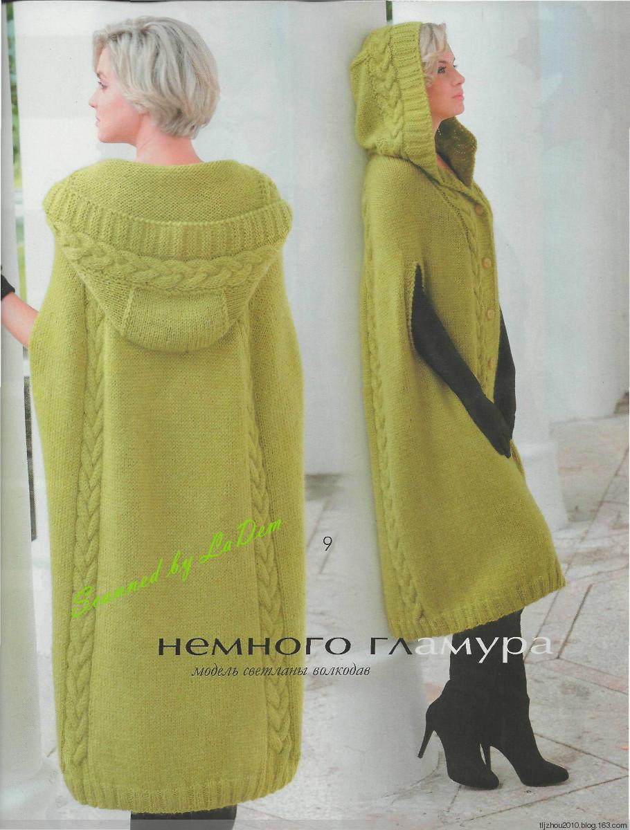 Вязание кардиганов пальто и пончо спицами для