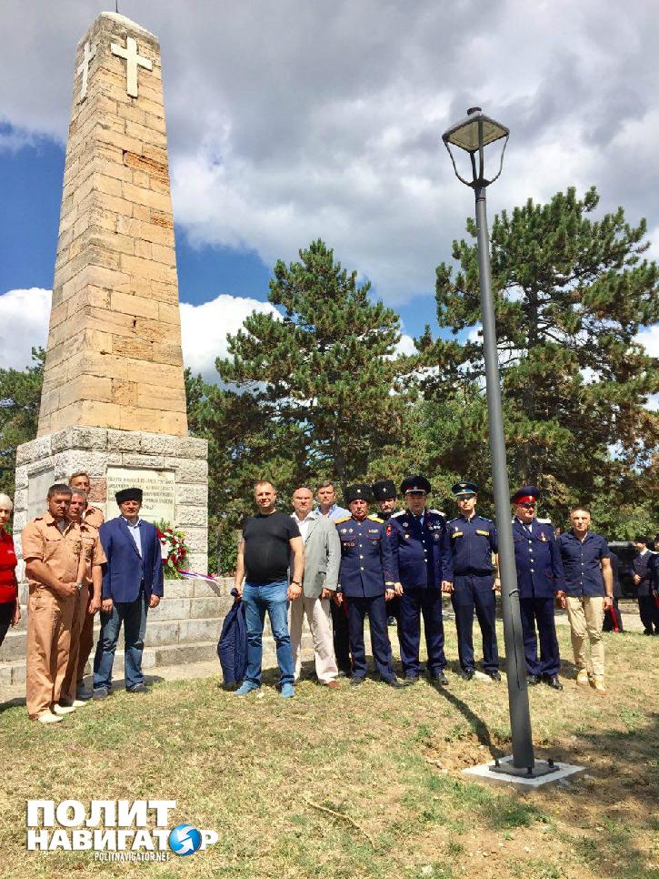 Союз добровольцев Донбасса восстановил историческую справедливость в Сербии