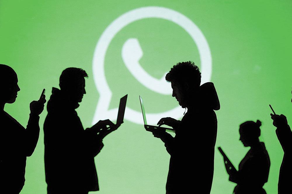 Пользователи WhatsApp пожаловались на загадочного абонента Momo