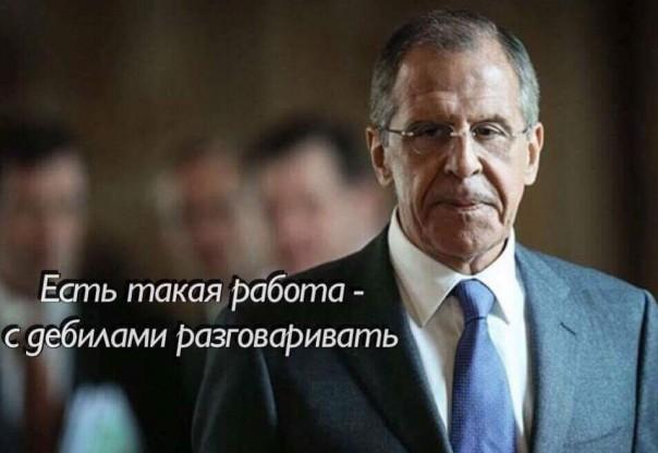 Сергей Лавров жёстко раскритиковал политику Вашингтона на Украине