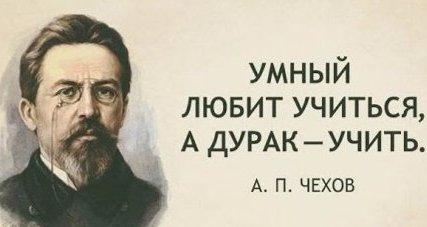"Б.Окуджава,""Антон Палыч Чехов…"""