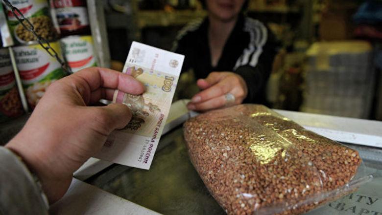 Цифра дня: 37% россиян живут меньше, чем на $10 в день