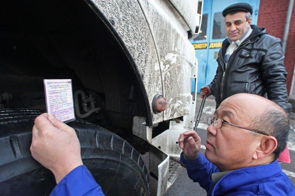 Эксперты объяснили изменения в правилах регистрации автомобилей