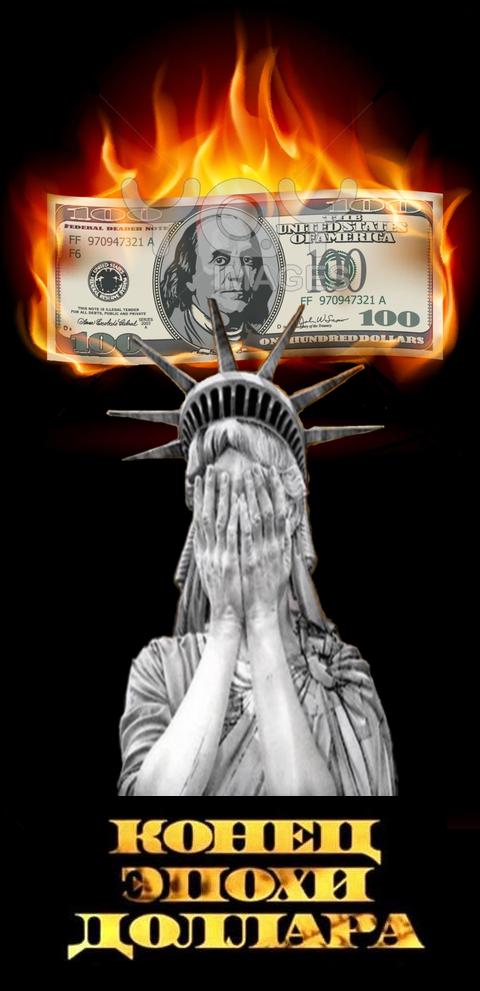 Путин уничтожит американскую экономику, удар по Русски !