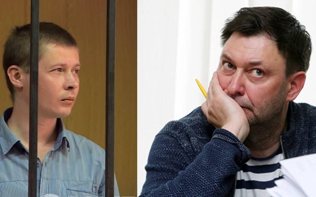 «Я – за обмен Сенцова на Выш…