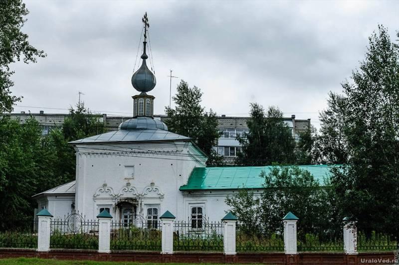 Соликамск . Часть вторая.