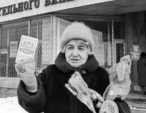 Правительство намерено снова отложить выплаты по советским вкладам в Сбербанке. Теперь до 2022 года. Считаете ли вы такое решение справедливым?
