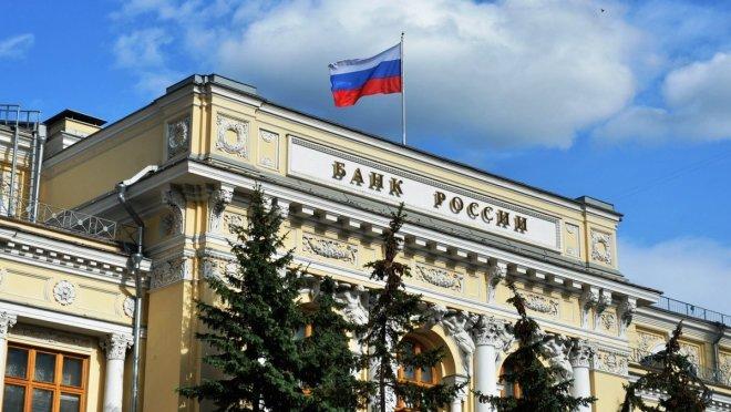 В ЦБ опубликовали прогноз на 2019 год при условии сохранения санкций