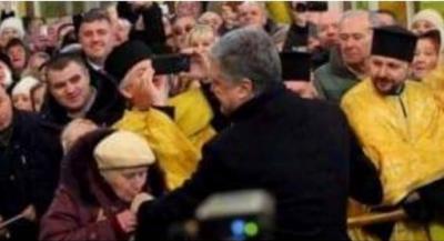 Священник укроп: на Житомирщине селяне целовали руки пьяному Порошенко