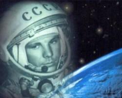 Россия помнит Юрия Гагарина