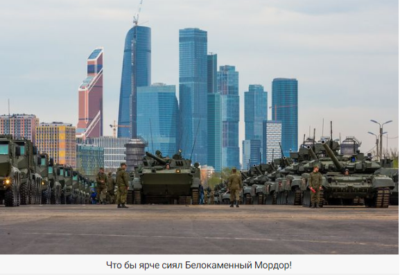 Александр Роджерс: Россия-2017 — краткие итоги