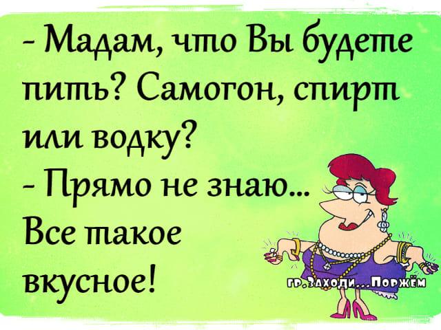 В Одессе на вокзале по перрону ходит мужик и монотонно бубнит…