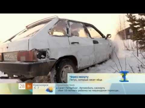 Как вызволить машину из снежного плена