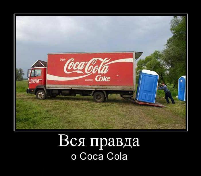 АНЕКДОТС - 99