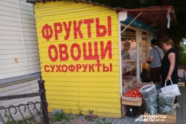 7 «разводов» при продаже овощей и фруктов