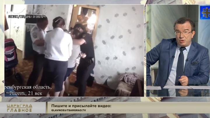 Ювенальный беспредел: У матери силой отобрали детей и, скрутив, заковали её в наручники - Пронько