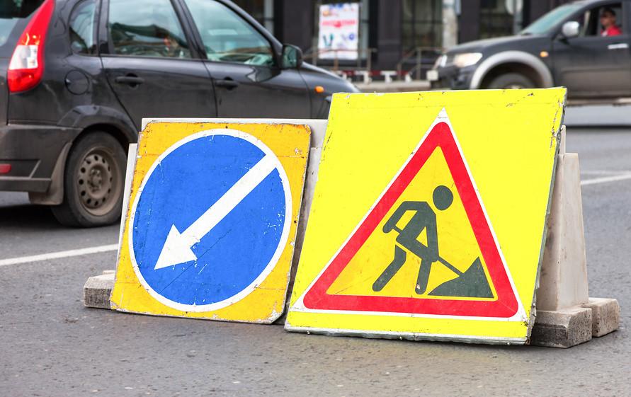 Экономия по-русски: ремонтировать дороги предложили водителям