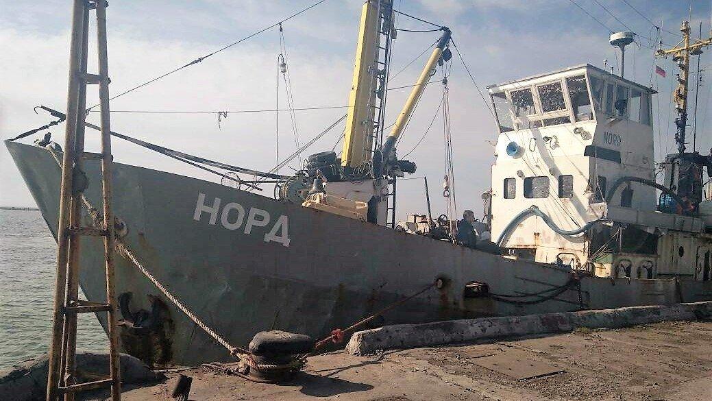 Украинская прокуратура изъяла арестованное российское судно «Норд»