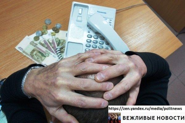 Под шумок пенсионной реформы: небольшие долги будут забирать из зарплаты