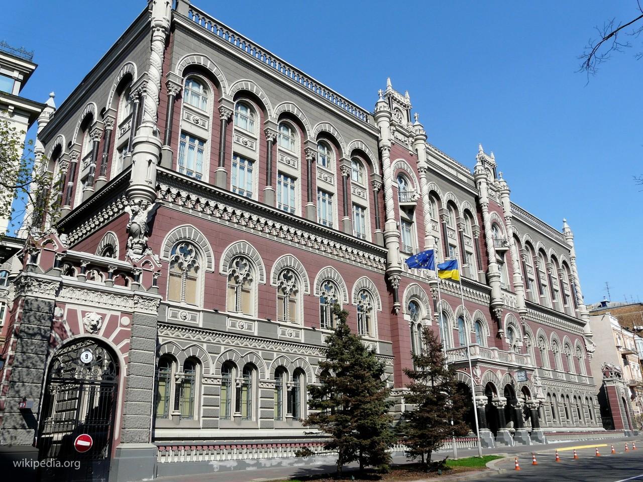 Нацбанк Украины оценил способность Киева погашать внешний долг