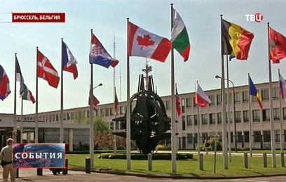 В Брюсселе началось заседание Cовета Россия - НАТО
