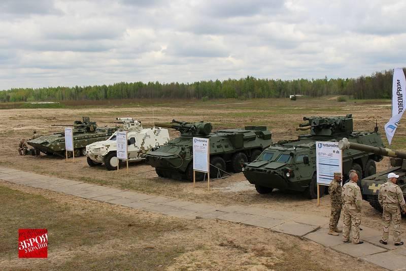 Презентация новых и модернизированных образцов украинских вооружений