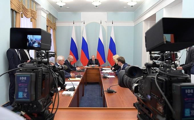 Совещание по социально-экономическим вопросам - Новости недели