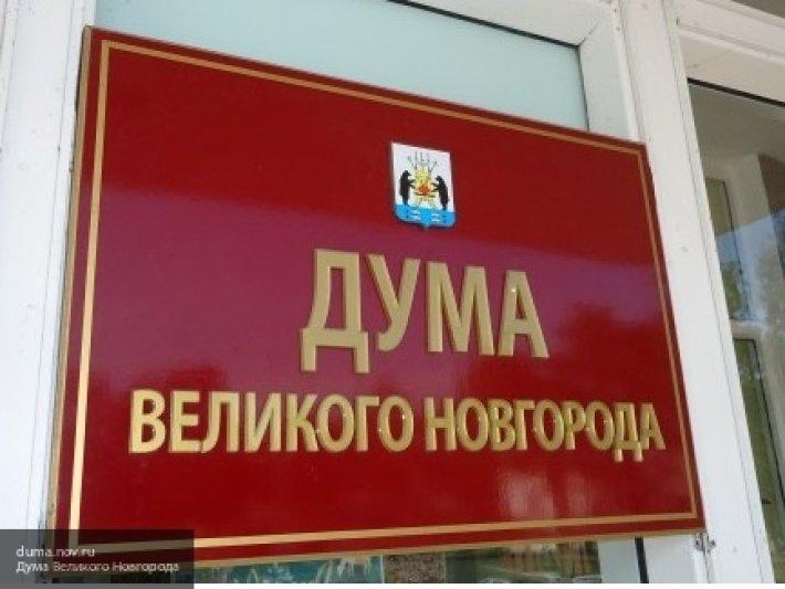 Только избранные депутаты новгородской думы ушли в отставку