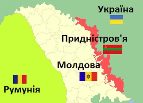 На львовском ТВ молдаван объявили «русифицированными румынами»