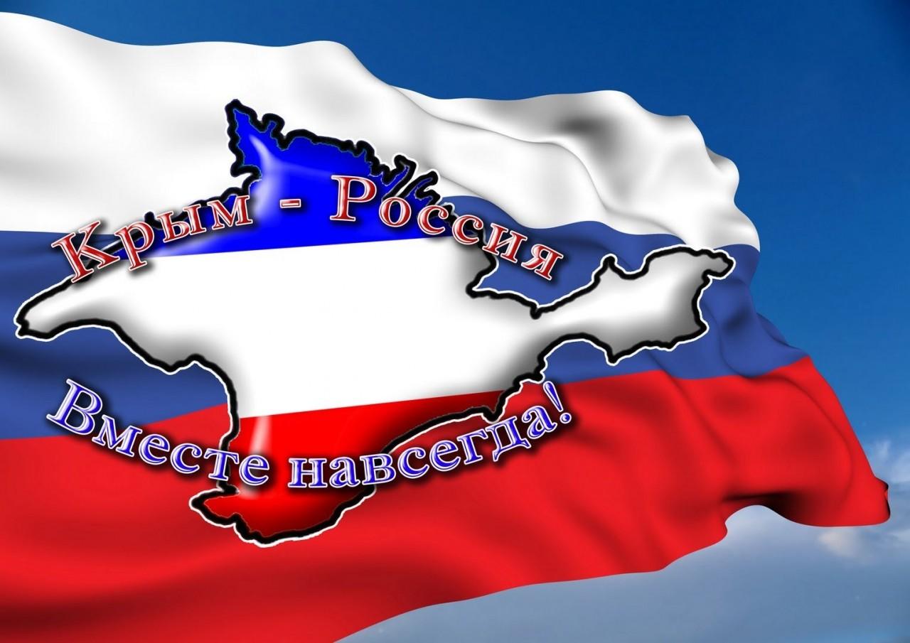 Савченко: В день общекрымского референдума была восстановлена историческая справедливость