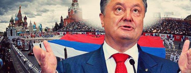 Порошенко обвинил Бойко и Медведчука в антиукраинском сговоре с Москвой