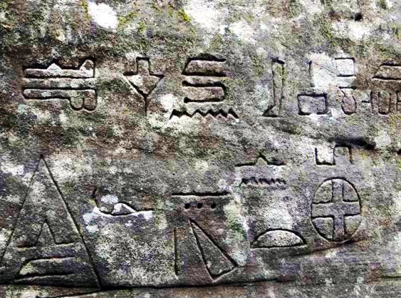 Австралию открыли ...древние египтяне?