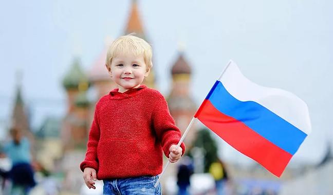 Власти готовят россиян к отмене материнского капитала - СМИ