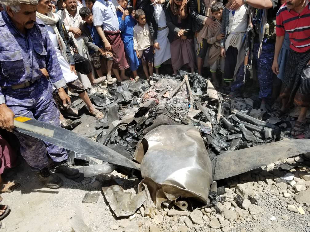 Хуситы сбили американский беспилотный летательный аппарат MQ-9 Reaper над столицей Йемена