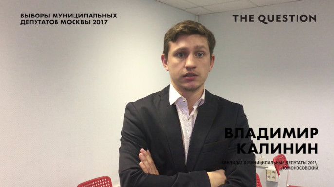 """""""Яблочный"""" депутат отказался…"""