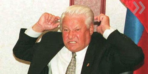 День рождения Ельцина