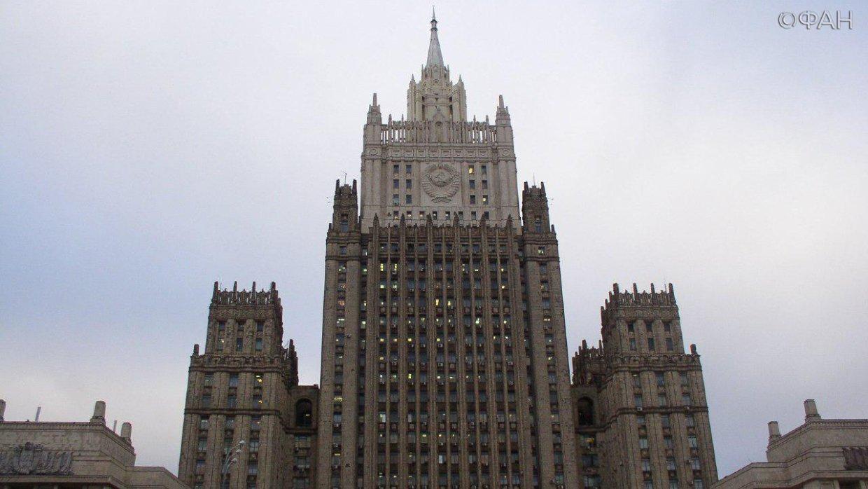 """МИД РФ: Украинский законопроект """"о реинтеграции Донбасса"""" похоронит минские соглашения"""