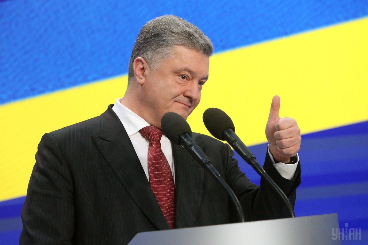 """Порошенко публично попрощался с Россией: """"До свидания, наш ласковый мишка"""""""