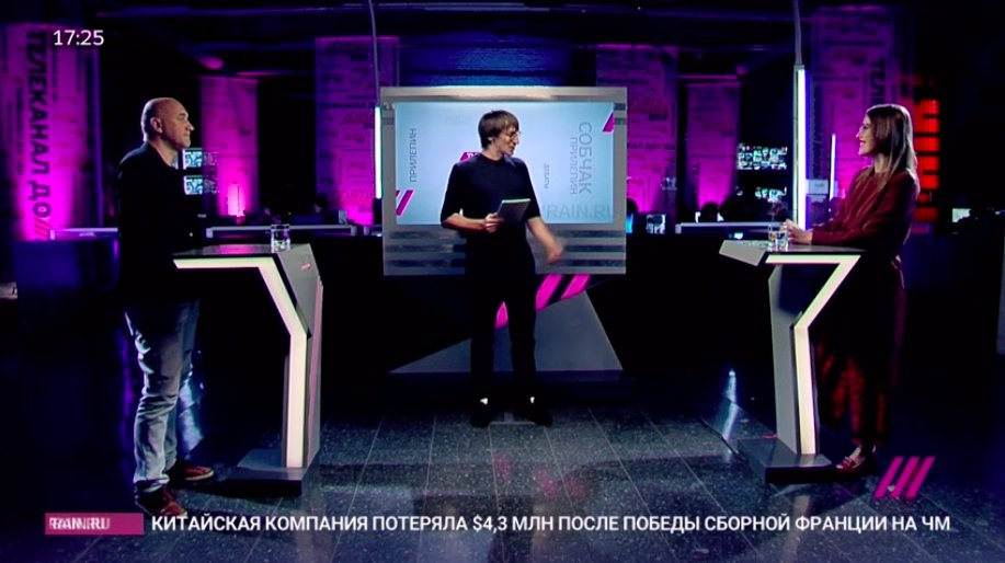 """Прилепин - Собчак:""""Я взял в руки оружие уже после Одессы"""""""