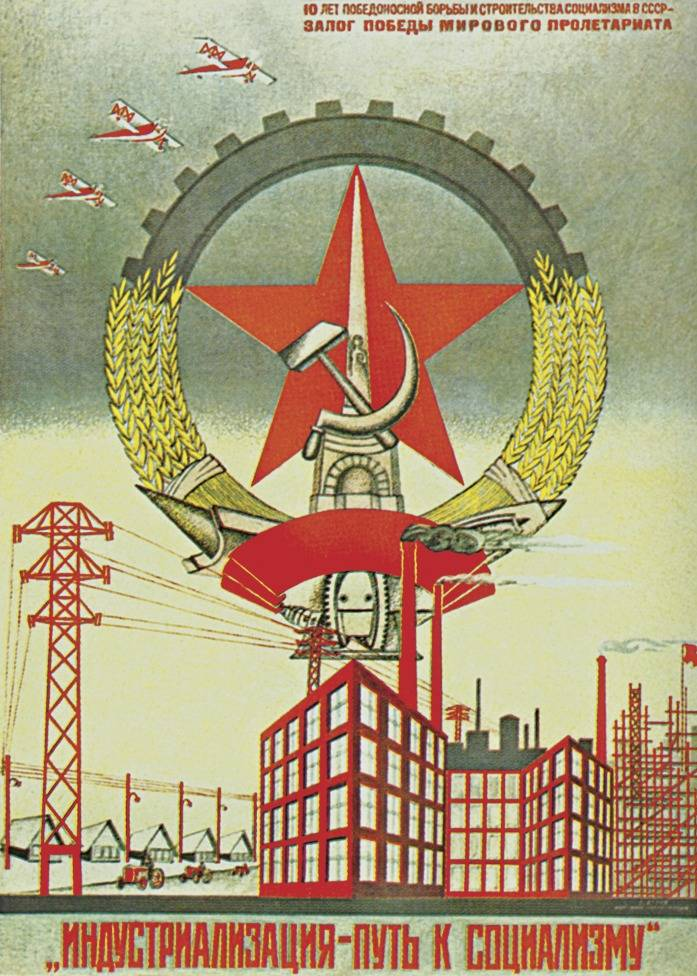 Поднять с колен Россию. Секреты сталинской экономики