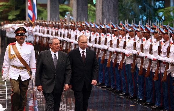 Путин с рабочим визитом на острове Куба, 11 июля 2014 года