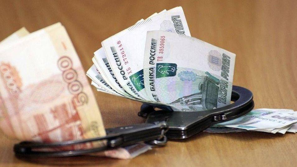 Деньги коррупционеров направят в Пенсионный фонд