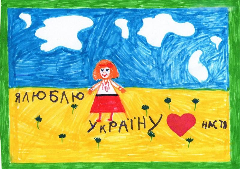 Об Украине с любовью