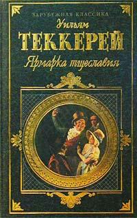 """""""Книги, которые не забываются"""" Часть 2"""