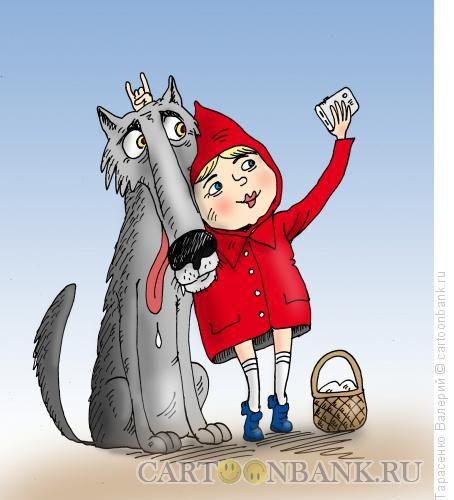 — Красная Шапочка! — воскликнул Серый Волк. — Серая шубка! — воскликнула девочка