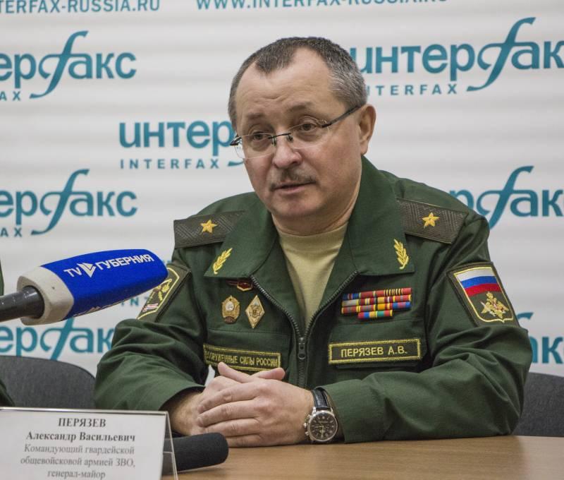 Итоги года 20-й армии ЗВО от командарма Перязева