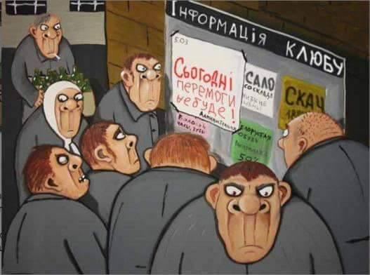 Россия демонстративно наказы…